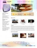 Сайт студии аэрографии
